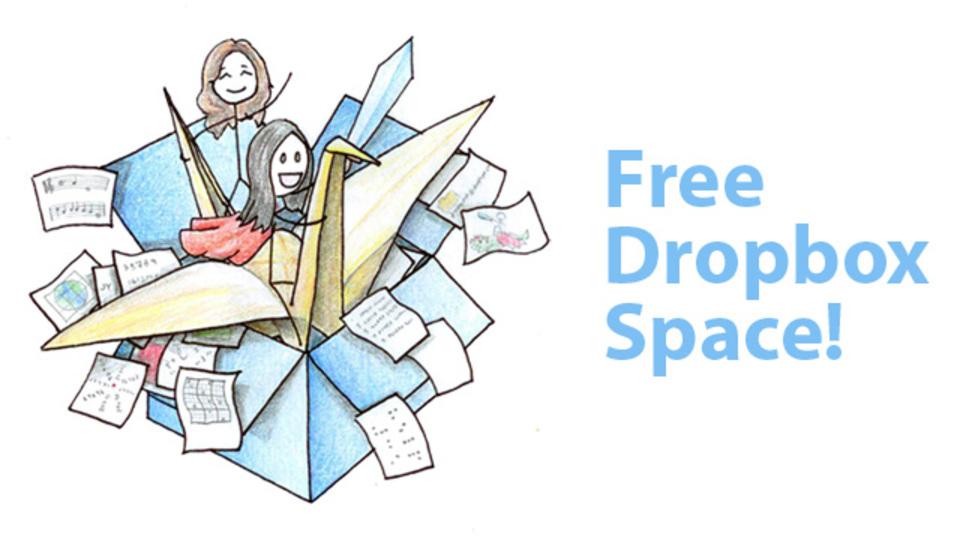Dropboxの無料スペースを大量GETのチャンス!今年もDropquestがやってくる!
