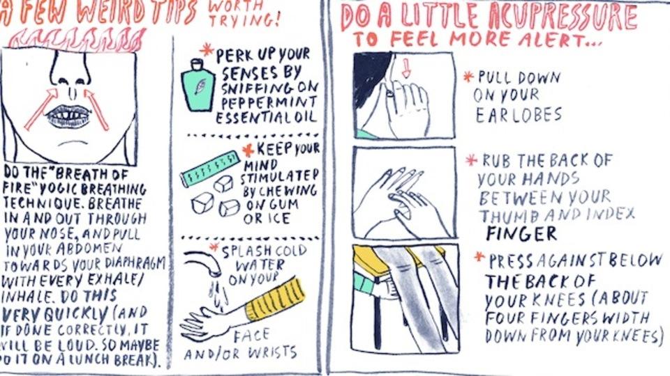 眠気を覚ますためのちょっとした3つの指圧テク