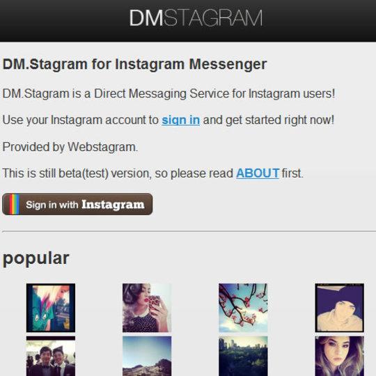 Instagramのユーザにダイレクトメッセージが送れるサービス「DMSTAGRAM」