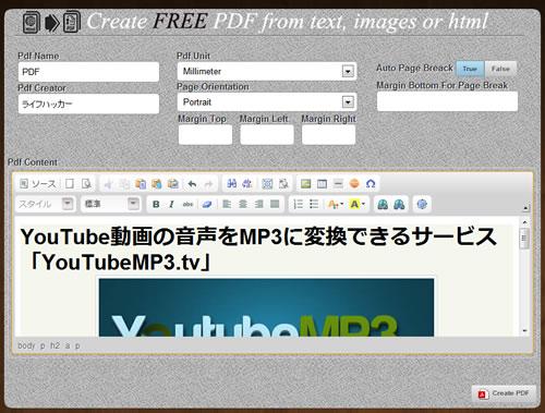 120520_pdf2.jpg