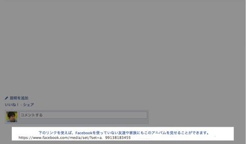20120501_fb2.jpg