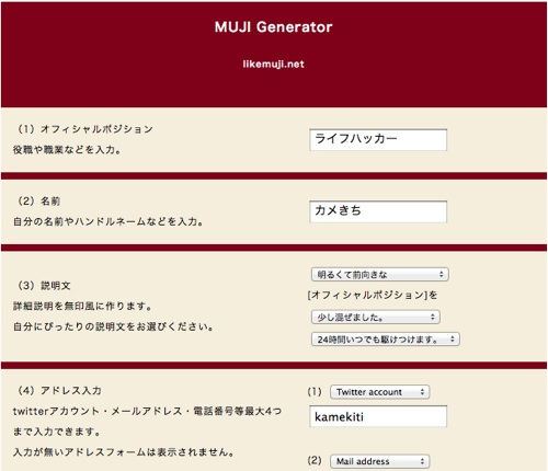 20120506_mauji2.jpg