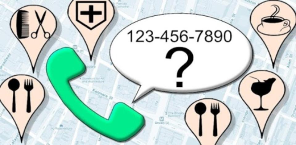 間違い電話が多い人必見! 発信・受信した番号を自動で検索するアプリ