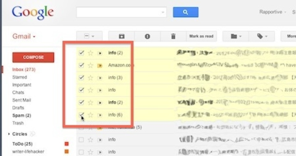 Gmailの複数選択が「ドラッグで」できるようになるChrome拡張機能