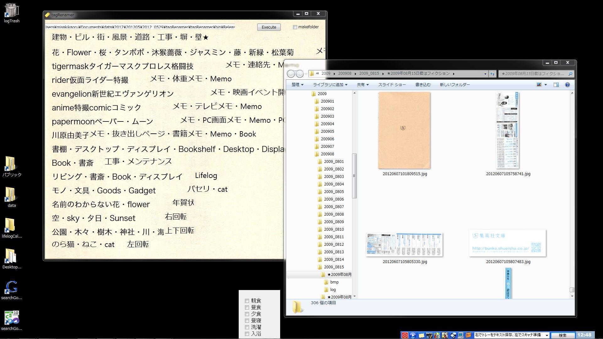 120607_misakikaoru_2012_0607_1251_54.jpg