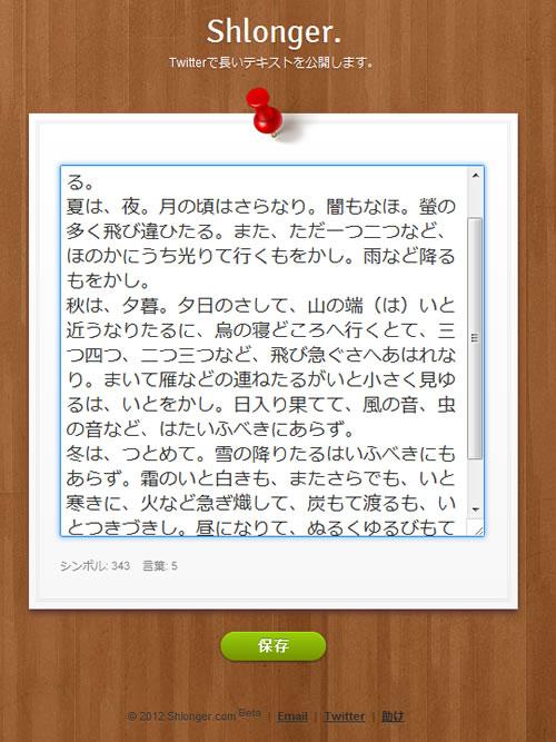 120708_tw2.jpg