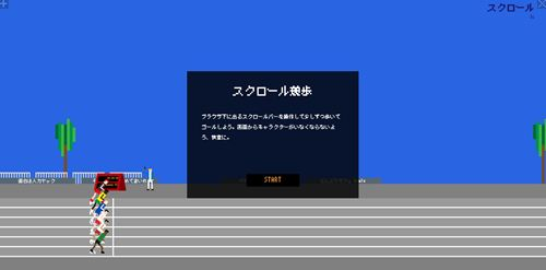 120711html-kyoho.jpg