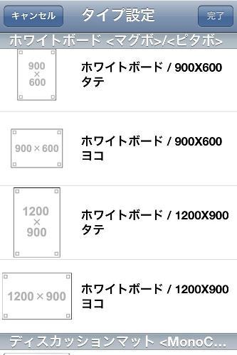 120712camiapp05.jpg