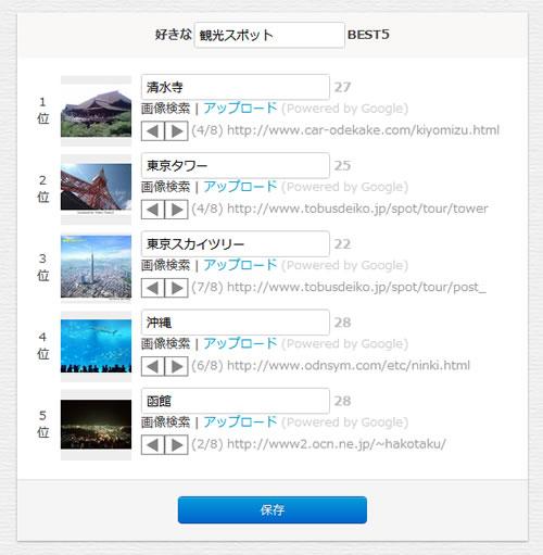 120721_best2.jpg
