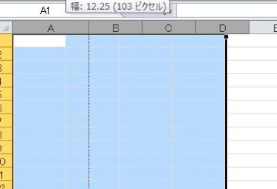 120730excelhack3.jpg