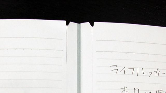 120801_scannote_04.jpg