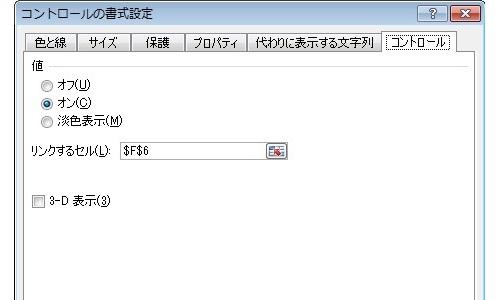 120802excellifehack6.jpg