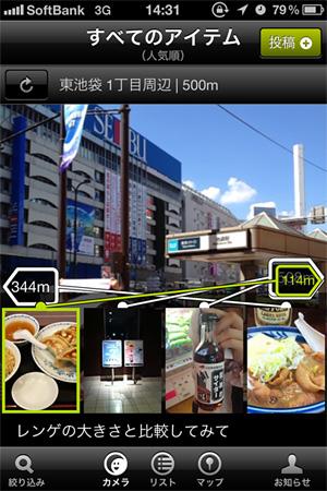 120806tablight_2.jpg