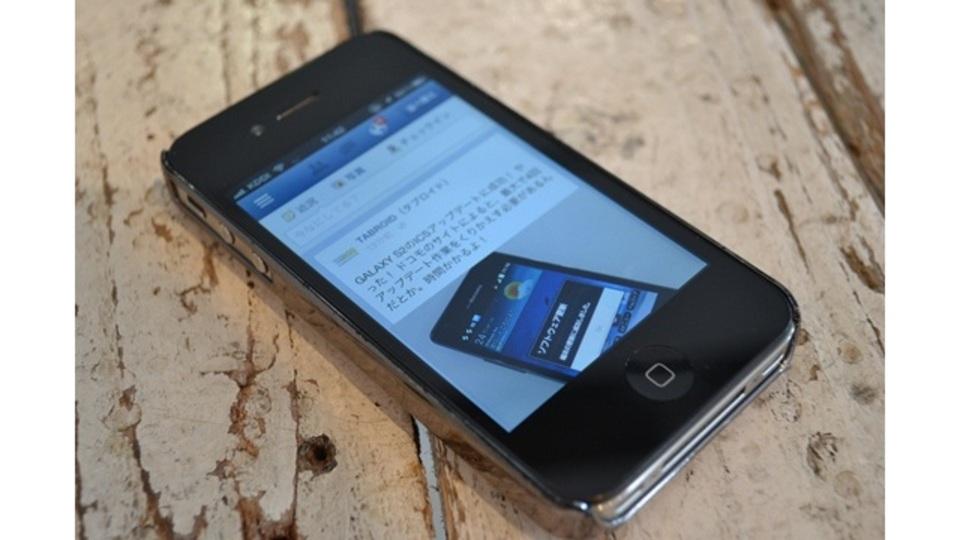 公式アプリが重いと感じたら...iPhone用Facebookアプリ比較