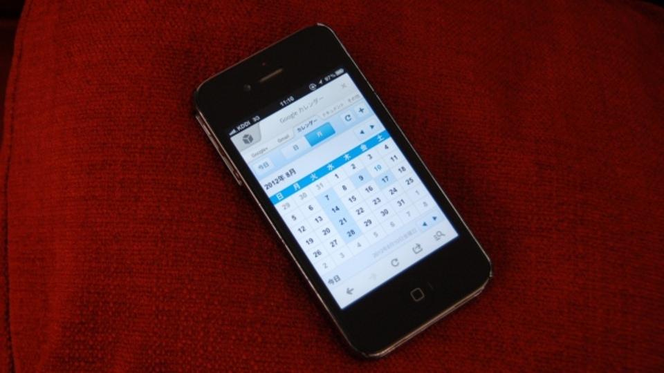 Jリーグの日程から宇宙暦まで...Googleカレンダーのオプション機能