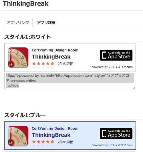 120811_app3.jpg