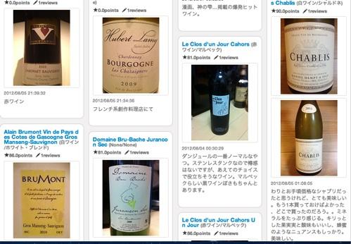 120813_wine2.jpg