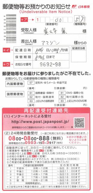 120820_simplestyle01.jpg