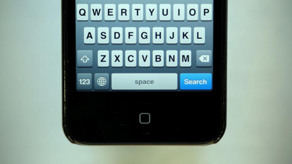 iPhoneのキーボードを「断捨離」する方法