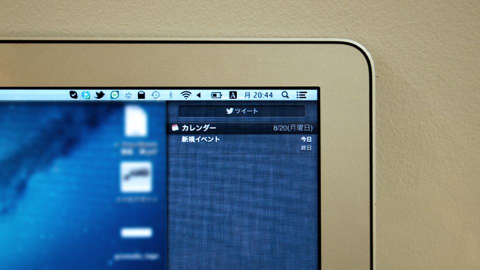 OS X Mountain Lionの通知センターを素早く開く方法