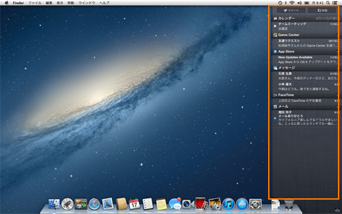 120821_mountain_lion_notification02.jpg
