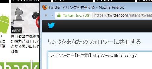 120827twitterbookmarklet.jpg