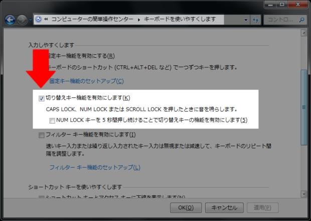 20120817lockkey.jpg