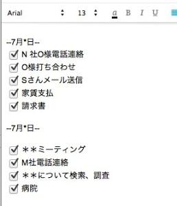 hayakawa_evernote02.jpg
