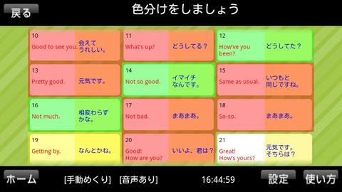 120906tsukiyono_muryoueikaiwa.jpg