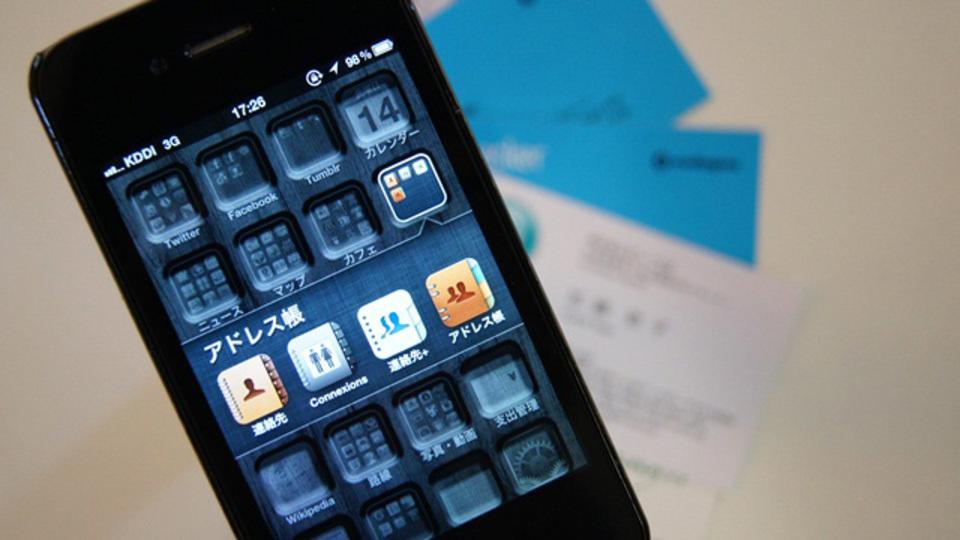大人数にメールする時に役立つ「電話帳アプリ」3選(iPhone編)
