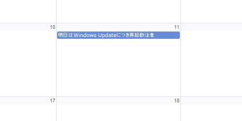 120917windows02.jpg