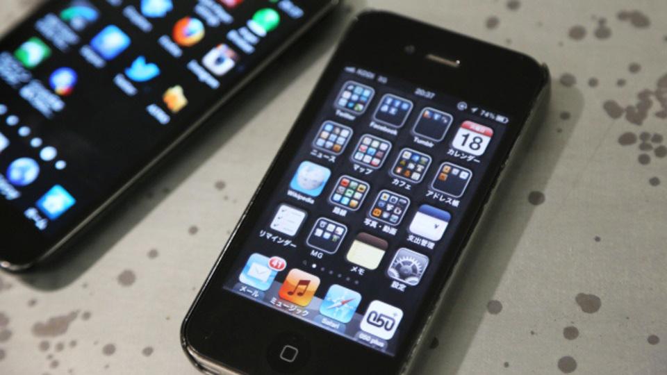 はじめてiPhoneに乗り換える人へ! Androidでも『App Store』が見られるアプリ