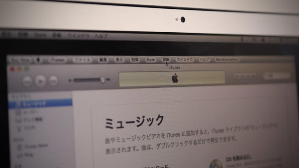 Macだってウィンドウにメニューバーが欲しい!を叶えるアプリ