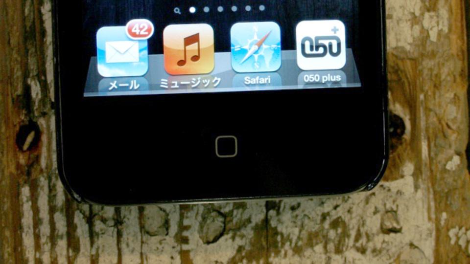 知っているとますますiPhoneが手放せなくなる、Safariの裏ワザ5選