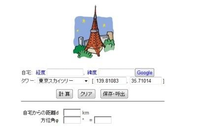 120920keisancalc04.jpg