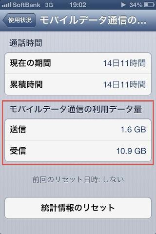 120923_mobile.jpg