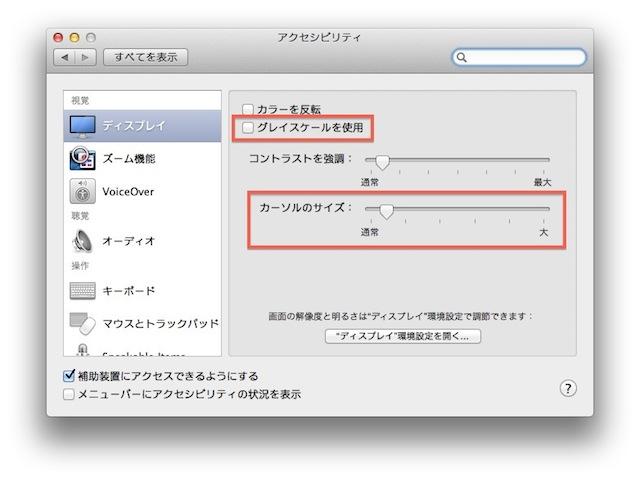 120930_mouse.jpg