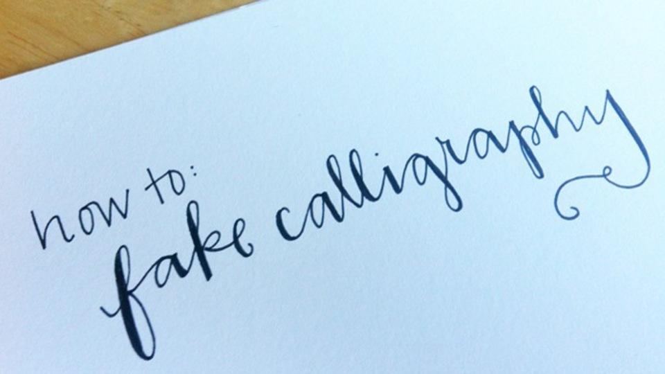招待状やカードを贈る時に使える「なんちゃってカリグラフィー」の書き方