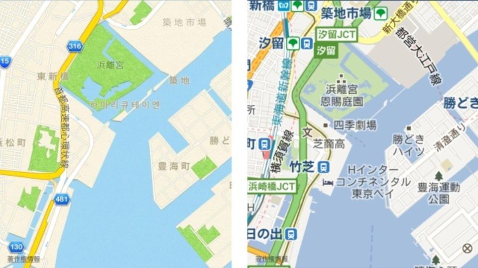 (追記あり)ついに蘇った! iOS 5時代のマップが無料でダウンロードできます