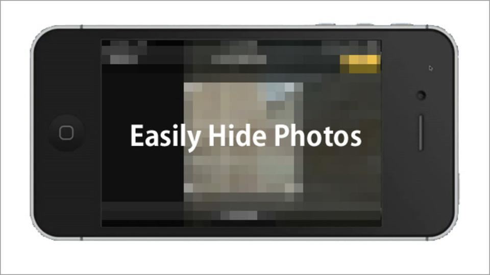 iPhoneやiPadのカメラロールにある見られたくない画像をうまく隠すテク