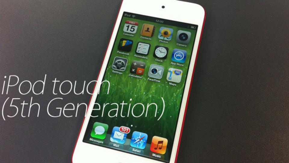 新型iPod TouchをiPhone 5代わりに使う~iPhone 5フィーバーに乗り遅れてしまったあなたに