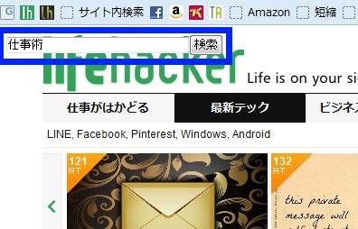 121022sitebookmarklet01.jpg