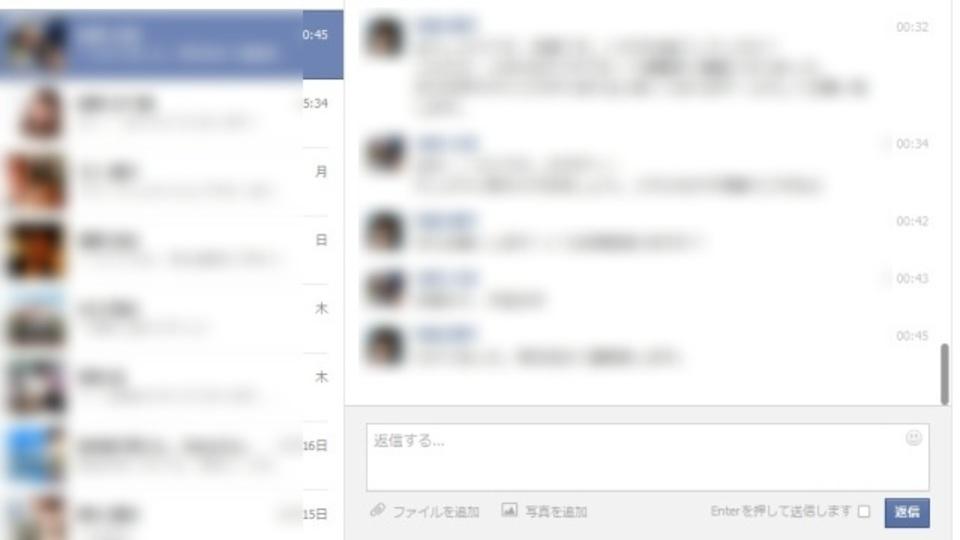 Facebookメッセージが仕様変更、より使いやすくなりました