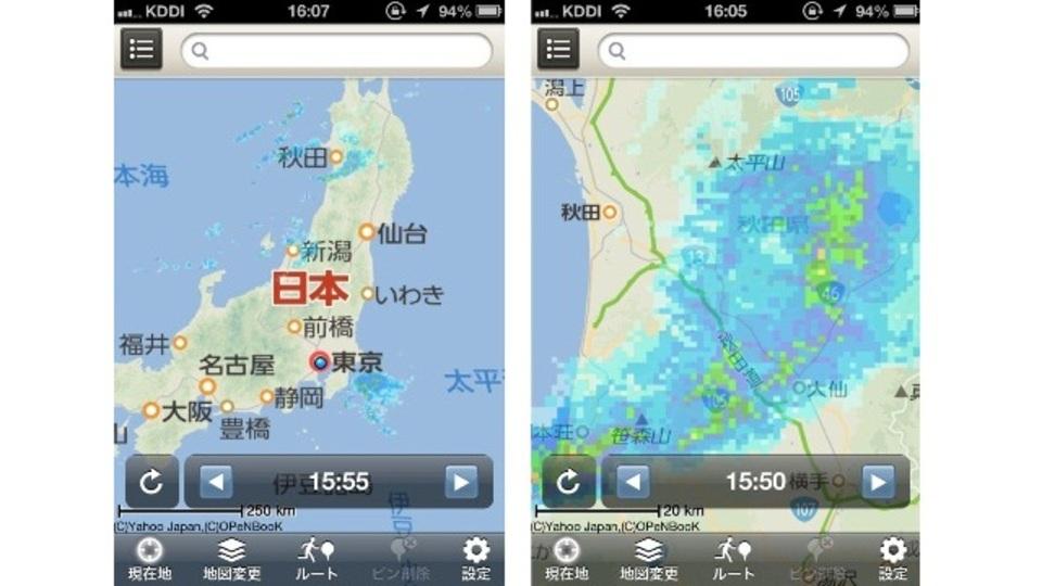 iOS版『Yahoo!ロコ』に雨雲レーダーが搭載されました