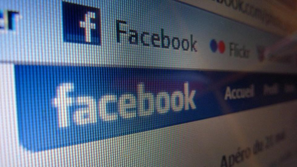 Facebookのイベントは「メールにエクスポート」すると便利