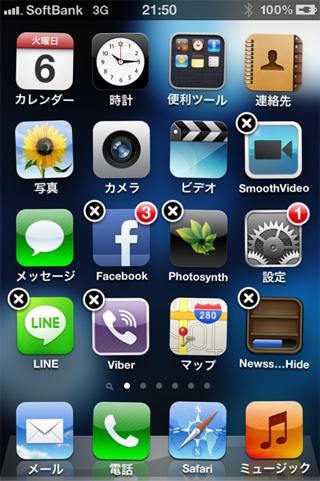 121106_cap00 copy.jpg