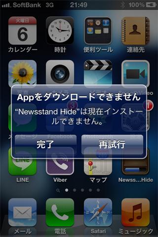 121106_cap5 copy.jpg
