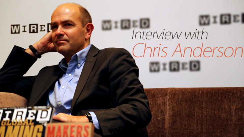 「21世紀を生きる人のために」~クリス・アンダーソンが米WIRED誌を辞める今、思うこと