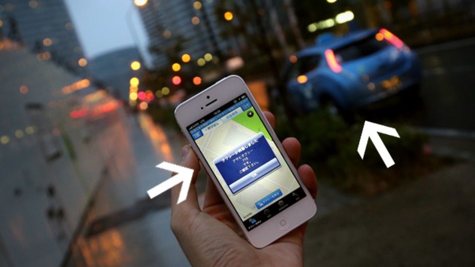 飲み会対策にも! 困ったときのタクシー呼び出しアプリ『EVOT CALL』がツカエル
