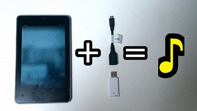 Nexus 7で外部のUSBメモリが使える! 『Nexusメディアインポーター』